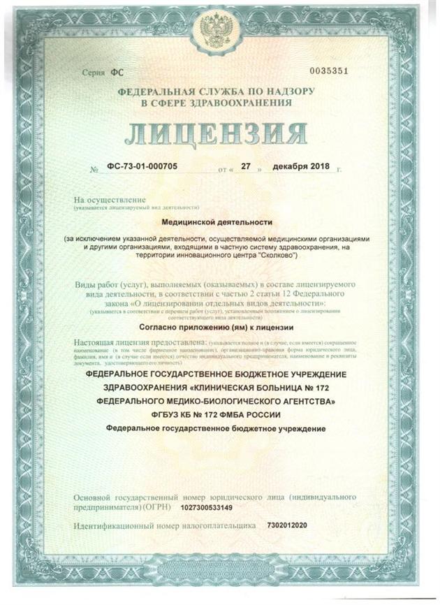 бесплатные юридические консультации в димитровграде