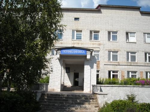 Отзывы о городской больницы 8 омск