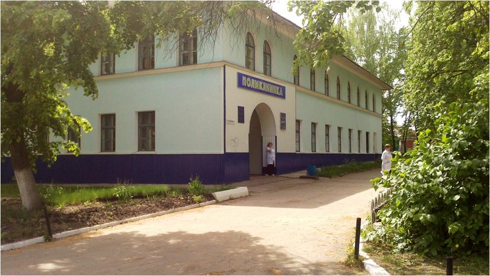 Аптека при областной клинической больнице