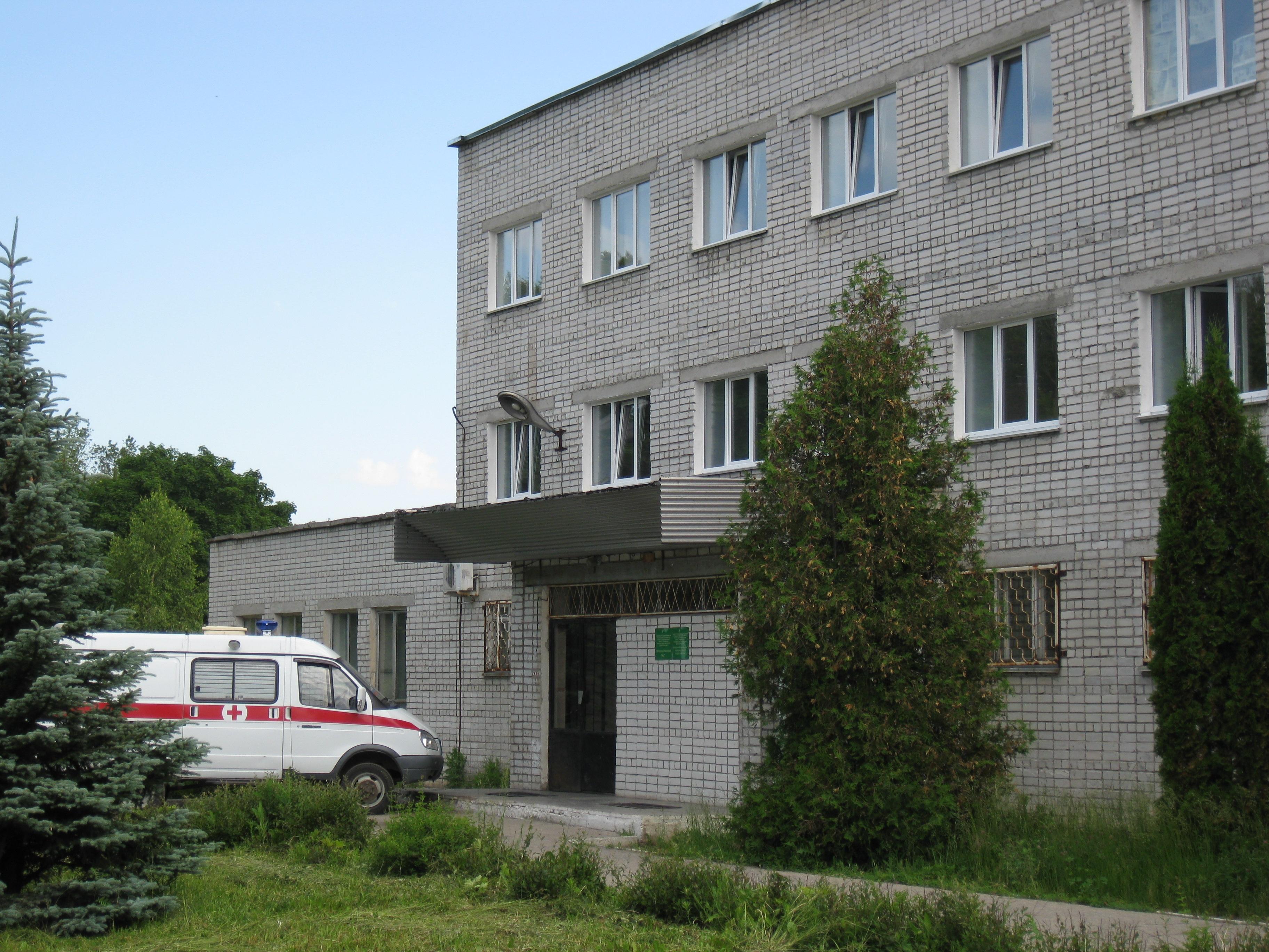 Поликлиника 2 севастополь официальный сайт топ сайтов wow cataclysm