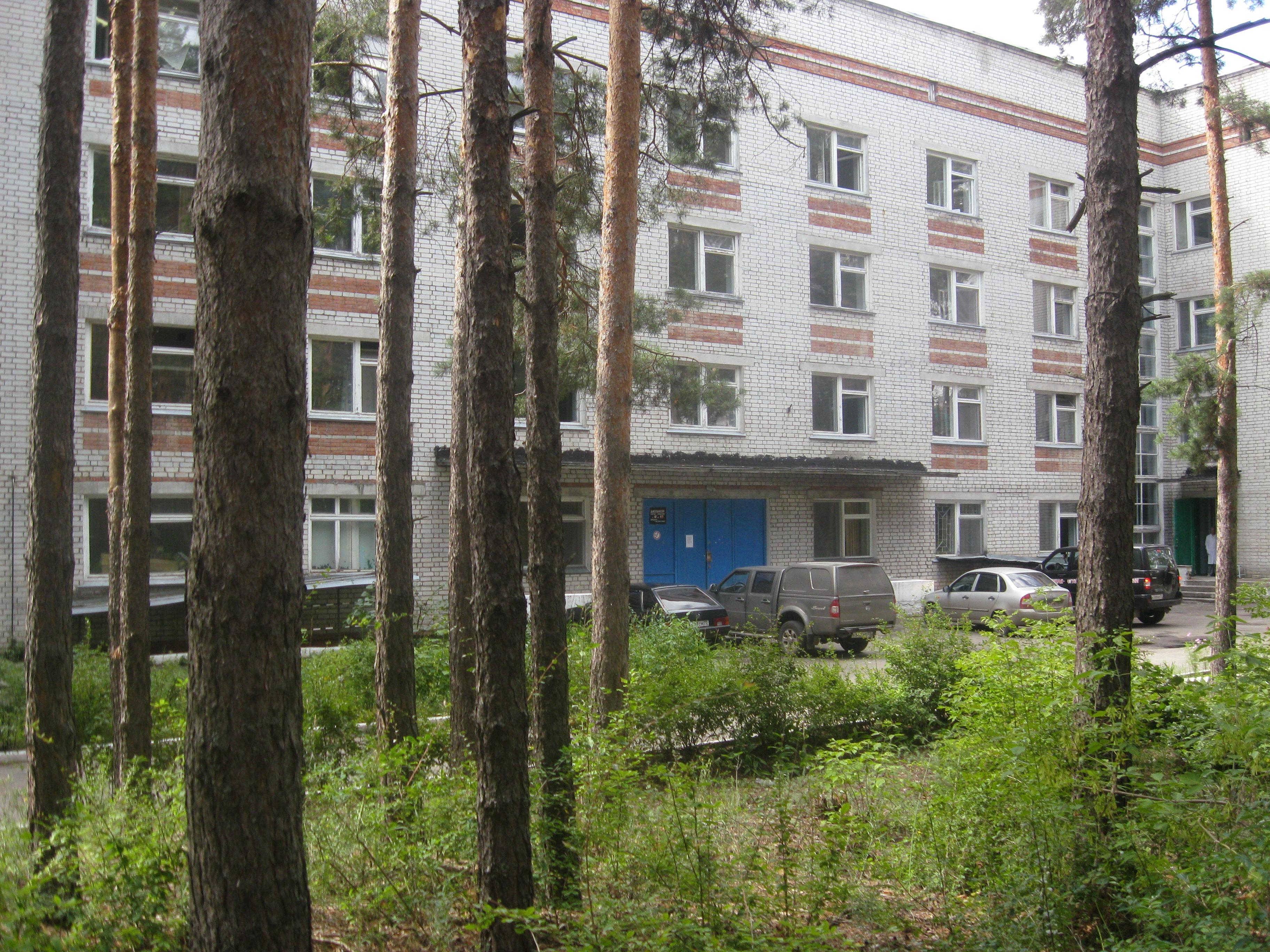 Женская консультация 2 красноярск родильный дом 1 расписание врачей
