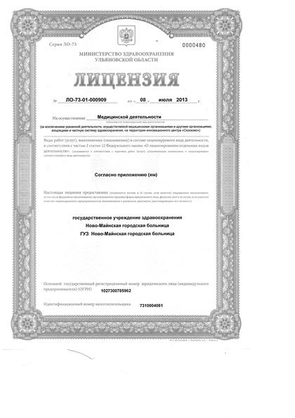 Ветеринарные клиники в москве вао отзывы