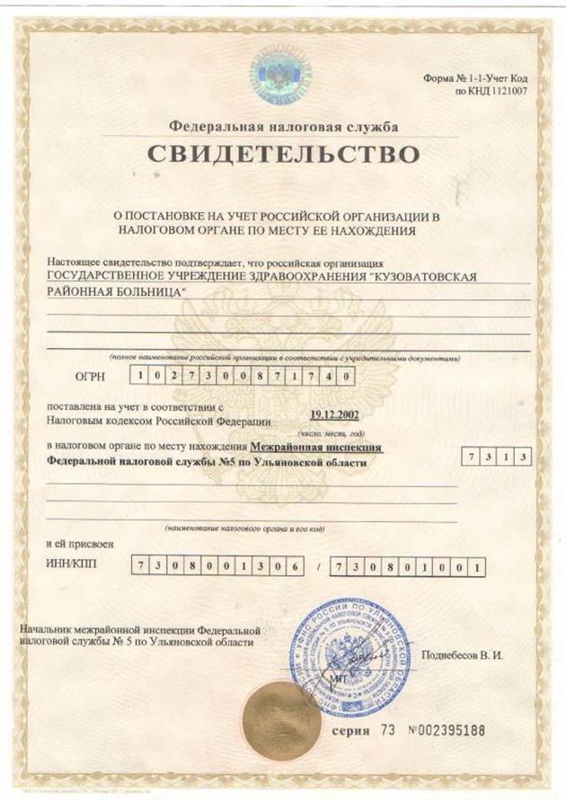 Адрес областной поликлиники в смоленске