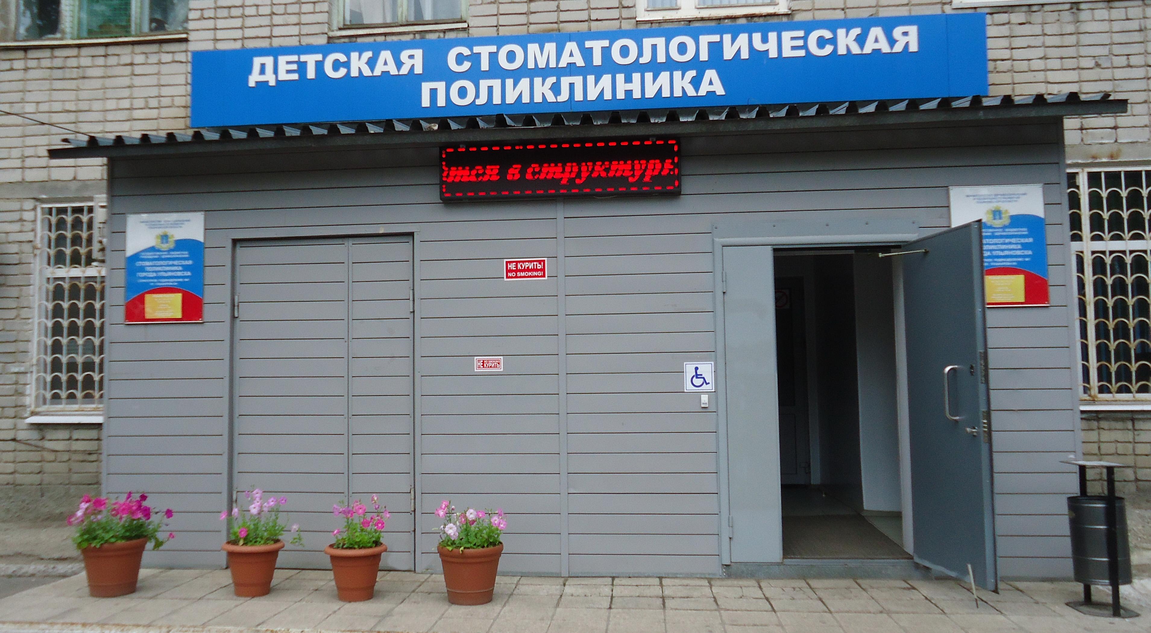 схема проезда ульяновск нижнекамск