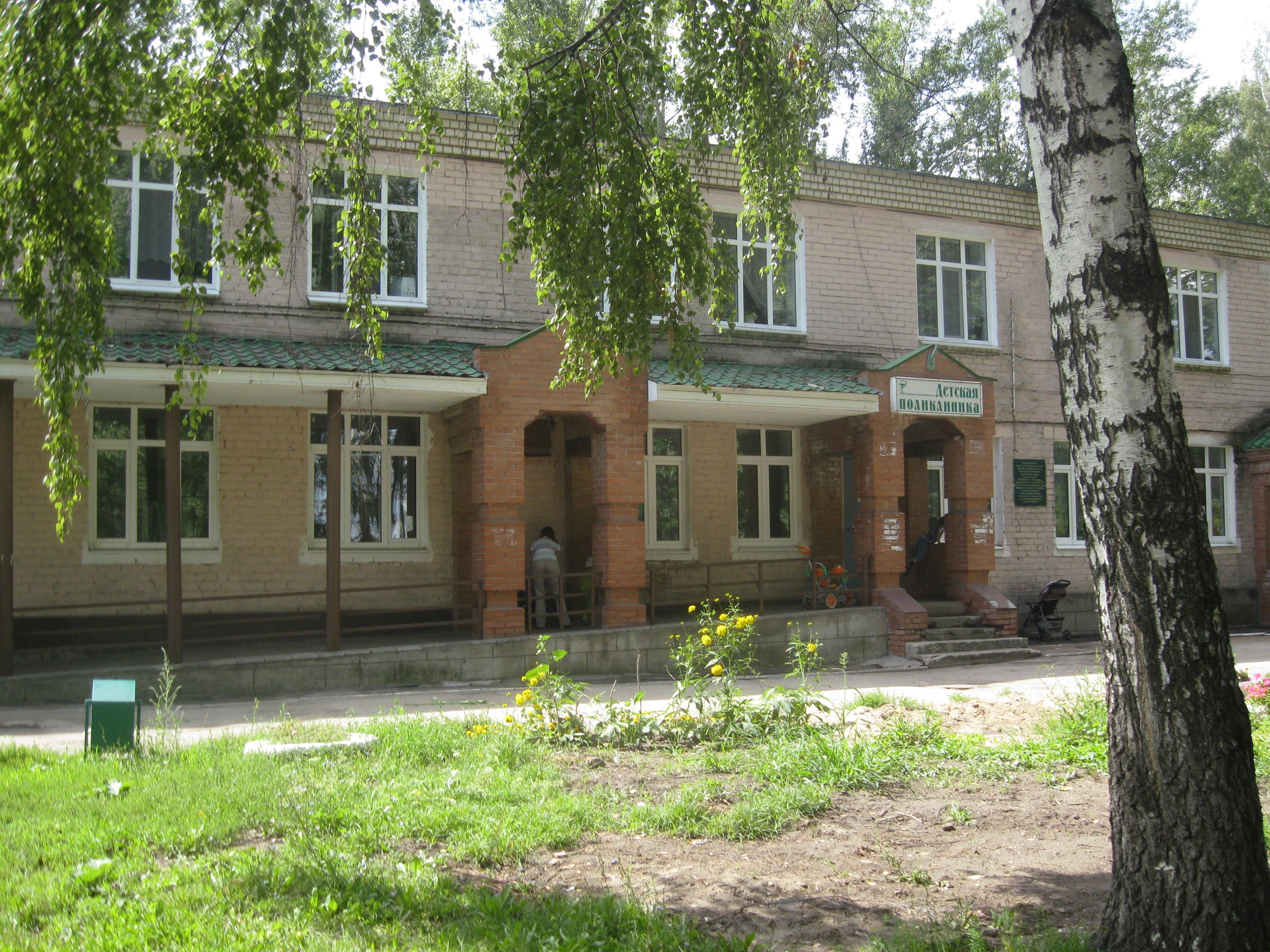 Детская городская больница ожоговое отделение