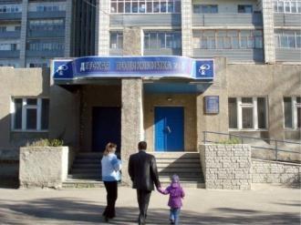 Вакансии в липецке администратор медицинского центра
