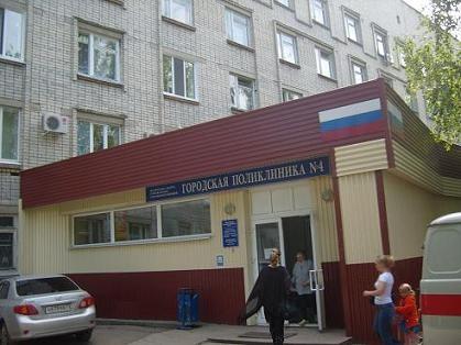 Иркутская областная больница челюстно лицевая
