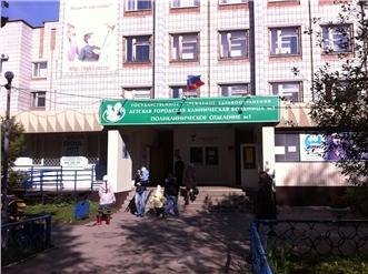 Городская детская поликлиника 2 каменск-уральский