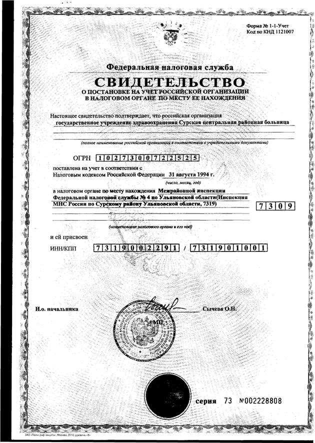 Медицинский центр у метро щелковская