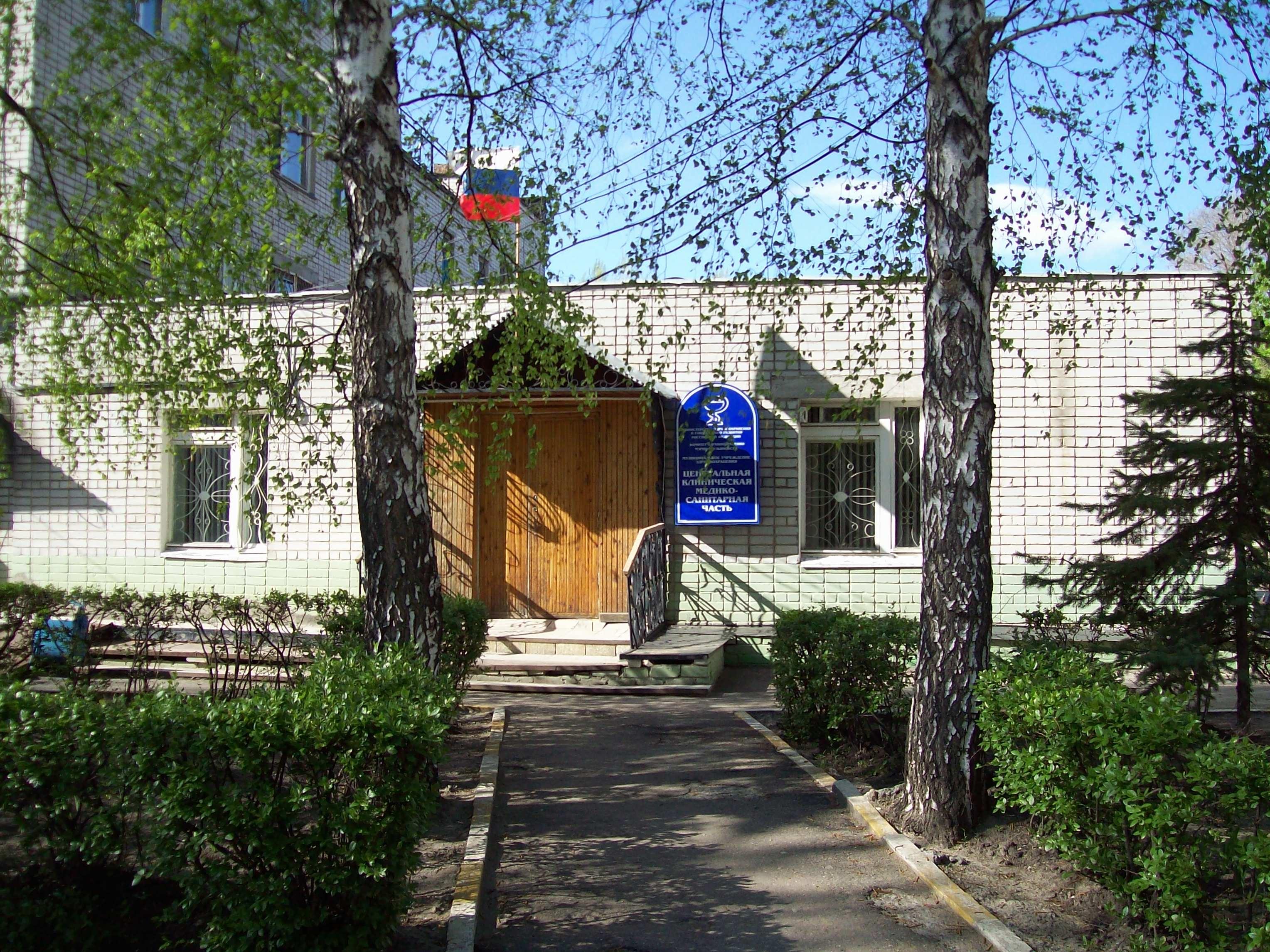 Гбуз городская поликлиника 1 инн петрозаводск