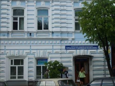 Сайт детской городской больницы камышин