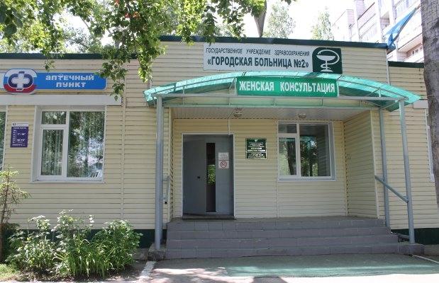 гинекология ульяновск адреса