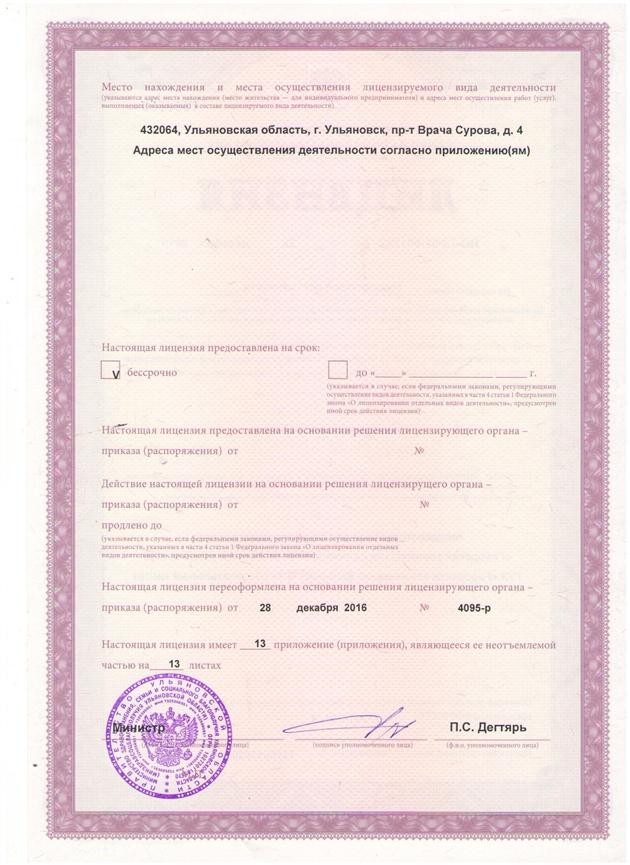 Ветеринарная клиника приморского района рейтинг