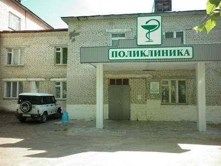 2 поликлиника белгород телефон регистратуры