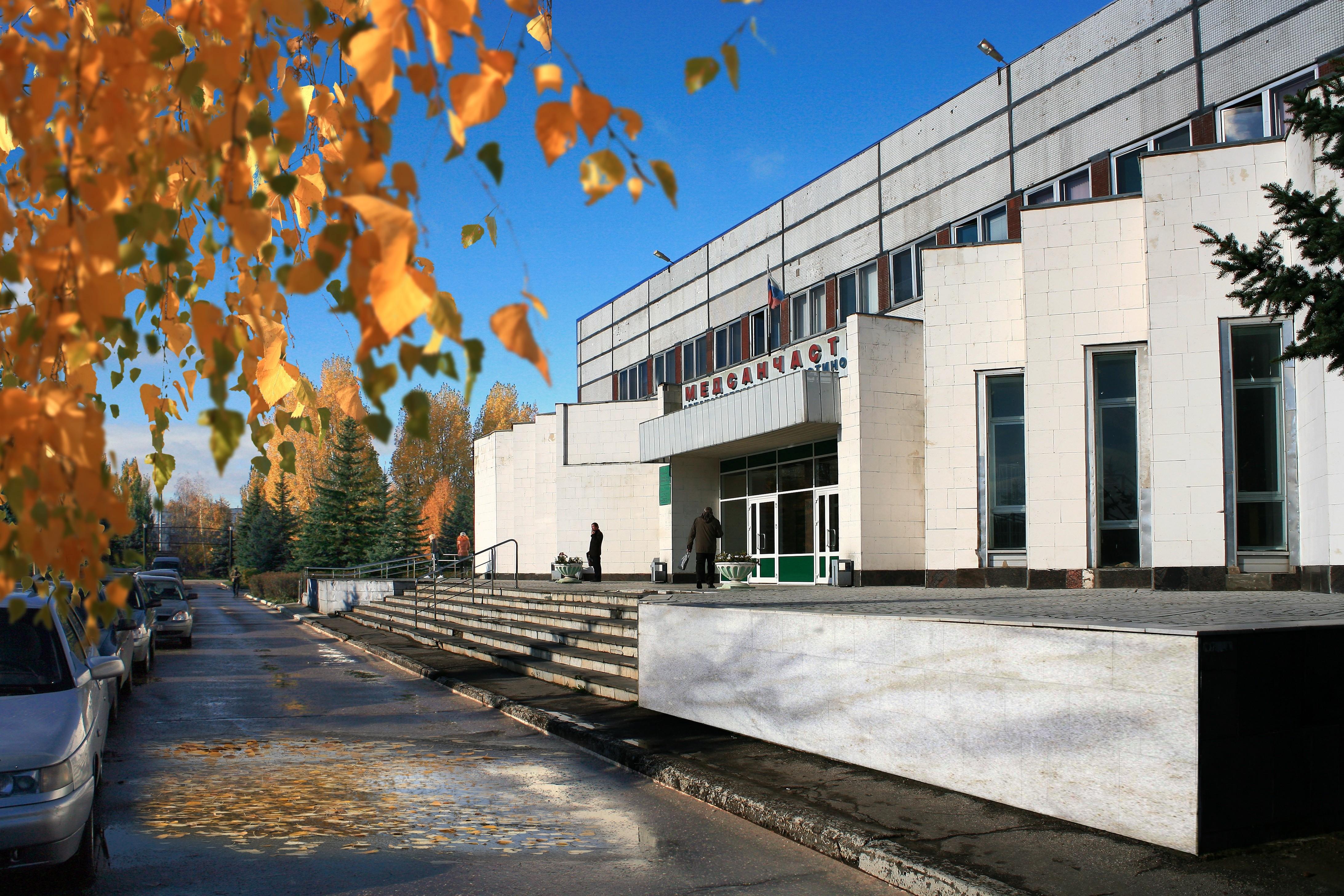 Воронеж кто главный врач областной больницы