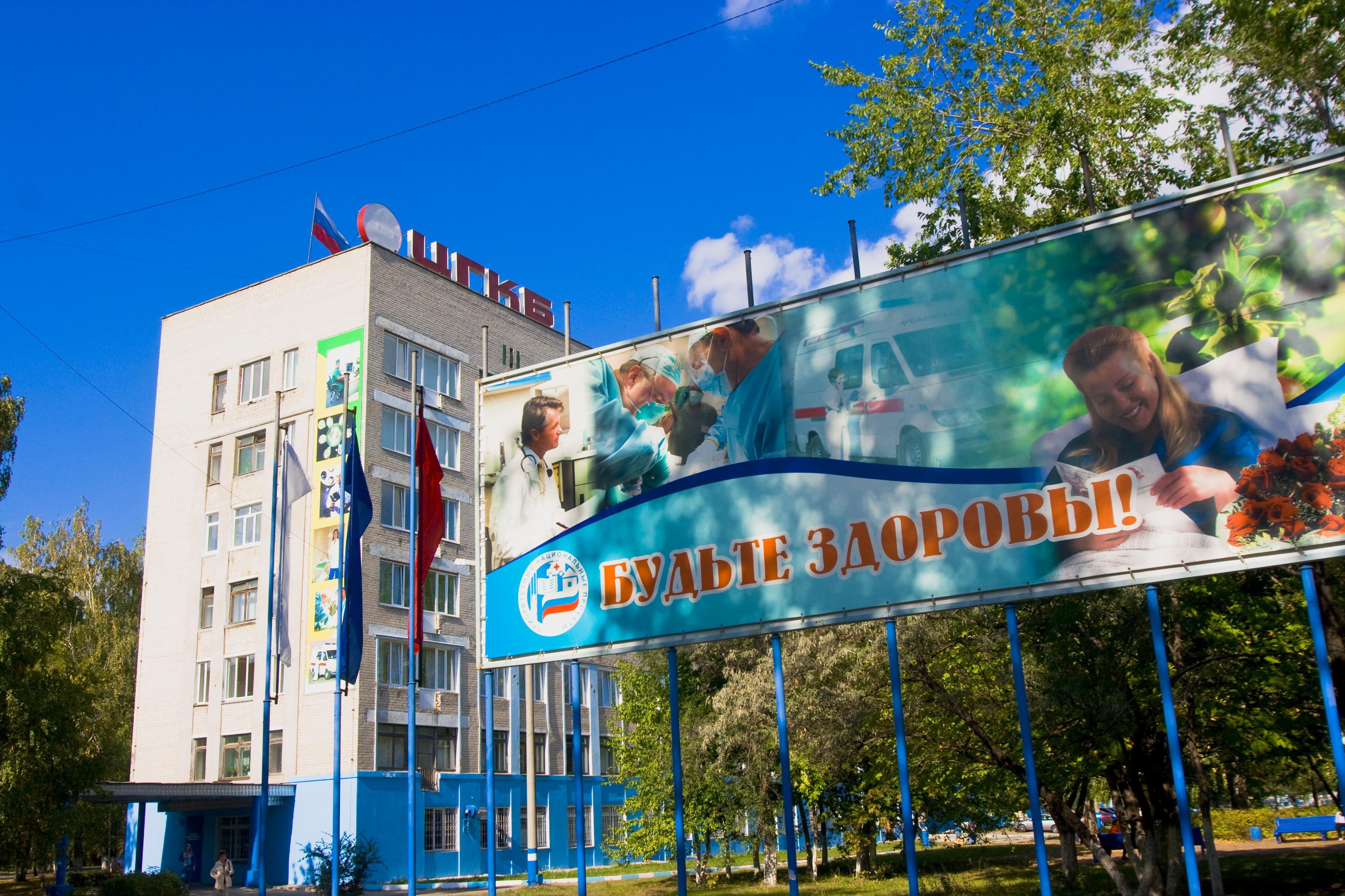 Г тверь адреса детских городских поликлиник