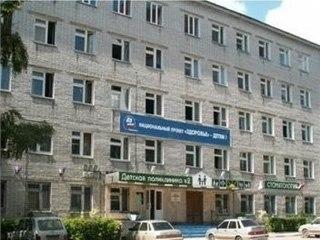 Городская детская больница волжский свердлова