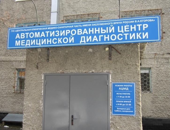 Медицинская книжка стоимость ульяновск патент на продления временной регистрации
